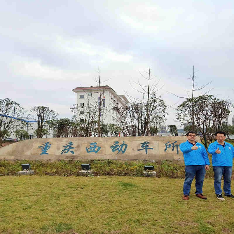 重庆西动车所地面防滑